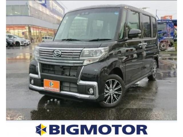ダイハツ カスタムX トップエディションSAIII 届出済未使用車