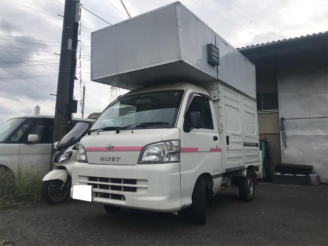 ダイハツ ハイゼットトラック パネルバン ハイルーフ 移動販売車 エアコン パワステ