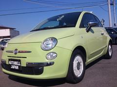 フィアット 500ワカモレ 150台限定車