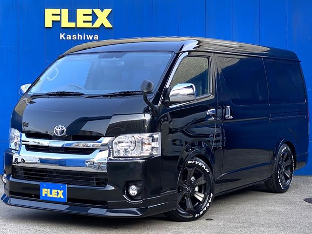 トヨタ GL FLEXライトカスタムパッケージ