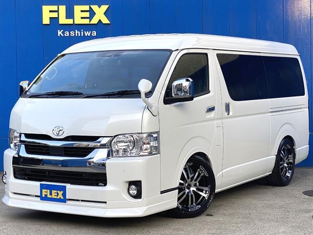 トヨタ ハイエースワゴン GL新型 FLEXシートアレンジVer1 トリプルナビ