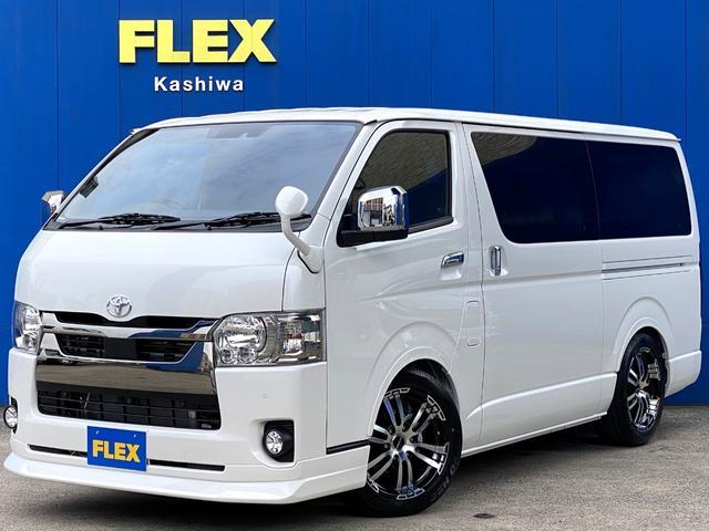 トヨタ スーパーGL ダークプライムII FLEXカスタムパッケージ