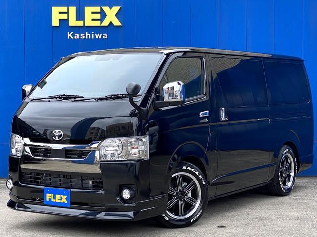 トヨタ スーパーGL ダークプライムII FLEXベットキットパッケージ