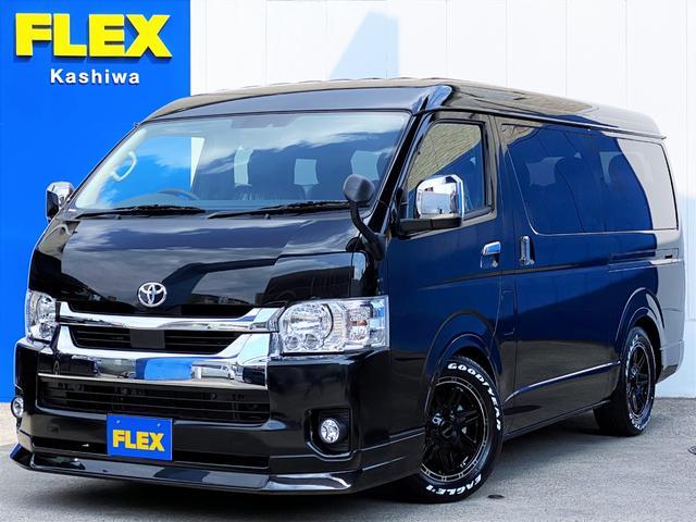 トヨタ GL FLEXオリジナルシートアレンジVer1 ツインナビ ライトカスタムパッケージ ローダウン フロントスポイラー 17インチアルミ LEDテール フルセグナビ ETC フリップダウンモニター 専用ベット