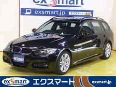 BMW320iツーリング Mスポーツパッケージ 社外ナビ フルセグ