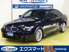 BMW530i Mスポーツパッケージ HID サンルーフ 純正ナビ
