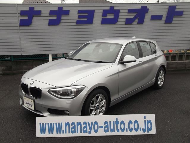 BMW 1シリーズ 116i 純正iDriveナビ DVD再生 CD録音 キセノンライト クルーズコントロール アイドリングストップ キーレス