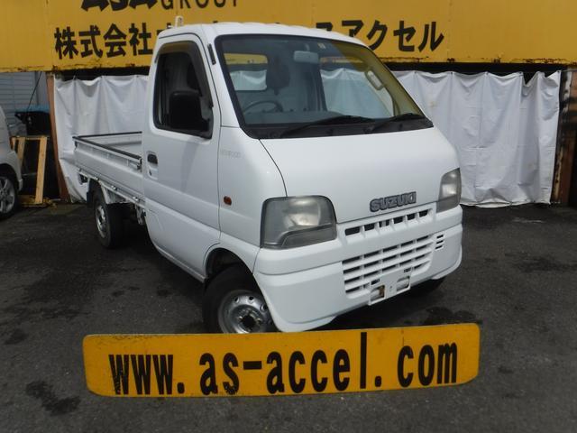 スズキ キャリイトラック KU エアコン ラジオ 4WD 5MT ...