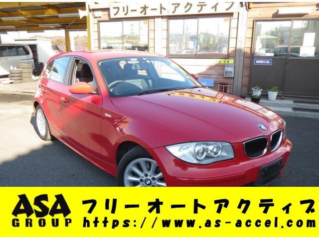 BMW 1シリーズ 116i CD ラジオ AUX入力 インテリキー ETC 6エアバック オートエアコン 電格ミラー HIDヘッドライト アルミホイール
