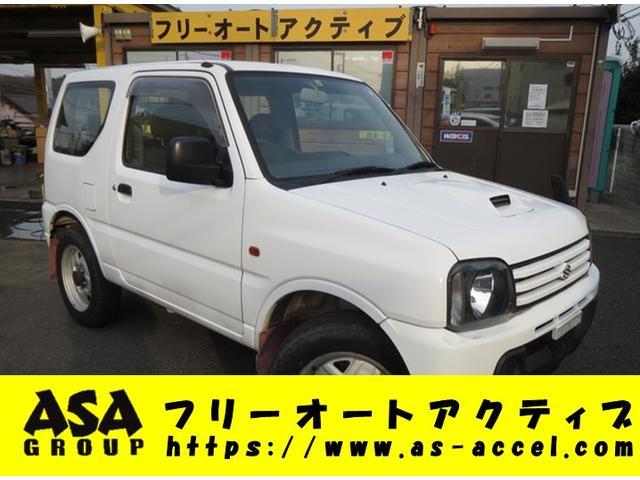 スズキ XG カセット AM FMチューナー 集中ロック キーレス Wエアバック ABS タイミングチェーンエンジン ターボ 副変速機付き4WD