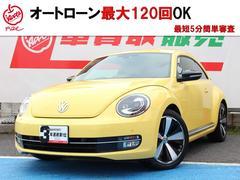 VW ザ・ビートルターボ 当店買取 禁煙ガレージ保管 HID 1年保証付き