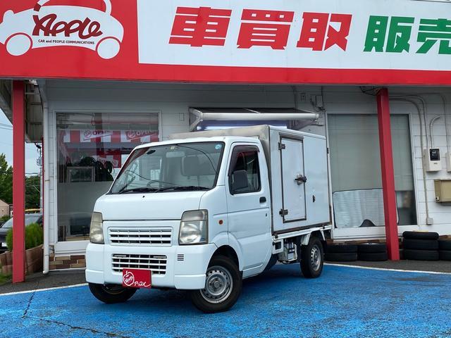 スズキ 低温冷凍車