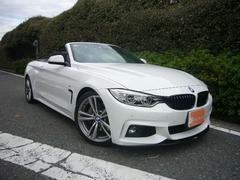 BMW435iカブリオレ Mスポーツ ワンオーナー 一年保証 黒革