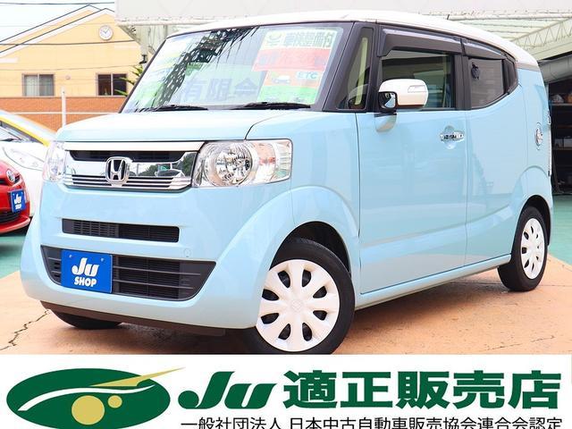 ホンダ N-BOXスラッシュ G・A PKG タイヤ新品/フルセグナビ/Bカメ/ETC