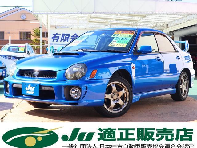 スバル インプレッサ WRX NB 車検整備付/4WD/STIマフラー/ディスチャージライト/CDデッキ/ETC/キーレス/純正アルミ