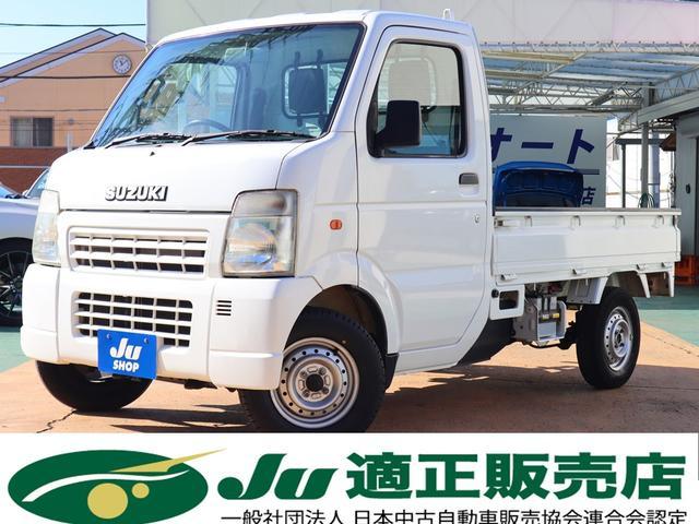 スズキ KCエアコン・パワステ 車検整備付/5MT/純正ラジオデッキ/エアコン/パワステ