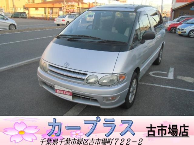 トヨタ エルセオ 8人乗り ツインムーンルーフ スライドドア