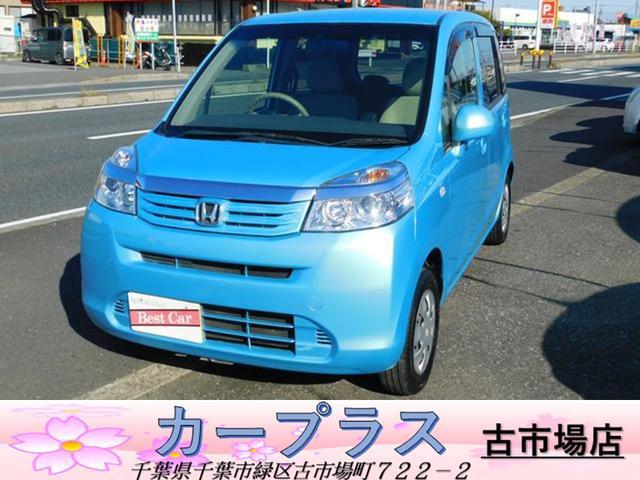 ホンダ G特別仕様車 HIDスマートスペシャル Bモニター