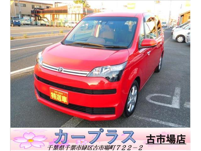 トヨタ G ナビTV PスライドETC Safety Sense C