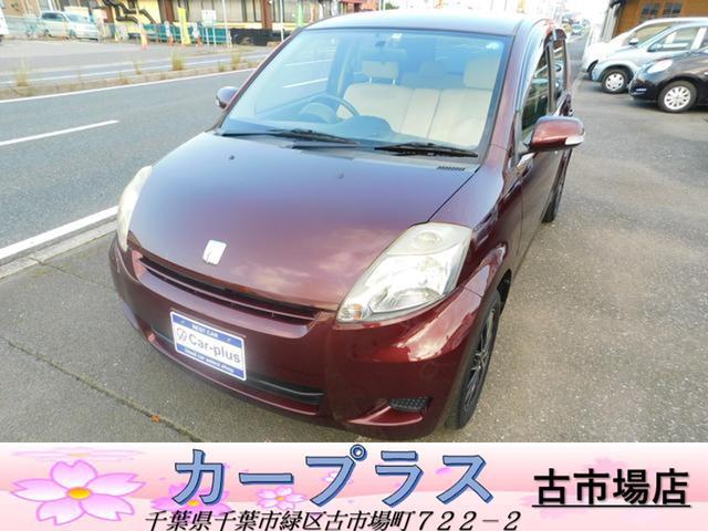 トヨタ パッソ X Fパッケージ スマートキー CD ミュージックサーバ 電動格納ミラー ETC