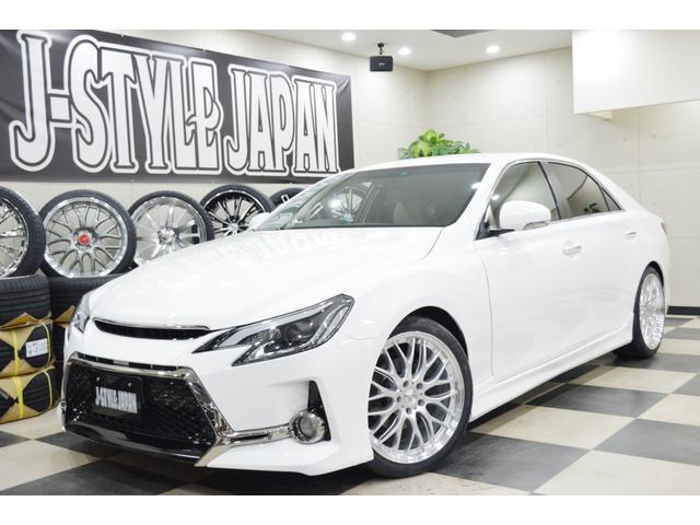 トヨタ 250G リラックスセレクション G's仕様 新品20AW