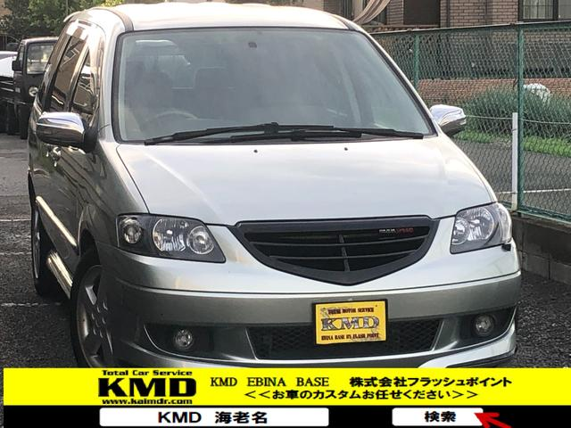 マツダ MPV スポーツ ナビ ETC バックカメラ 地デジ 追加モニター