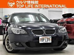 BMW525i25thアニバーサリーED限定400台1オナ本革SR