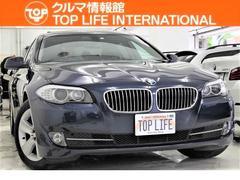 BMW528i黒革SR純正HDDナビ地デジリアビューモニター禁煙