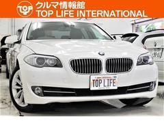 BMW523iハイライン黒革純正HDDナビ地デジリアビューモニター