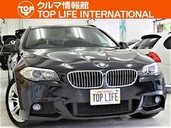 BMW523iツーリングMスポーツPKGHDDナビ地デジBカメラ