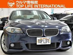 BMW528i30thアニバサリ限定200台1オーナベージュ革SR