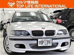 BMW325iツーリング MスポーツPKG サンルーフ HDDナビ
