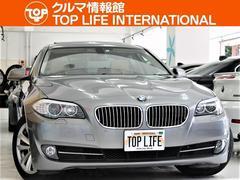 BMW523iハイラインベージュ革サンルーフHDD地デジBカメラ