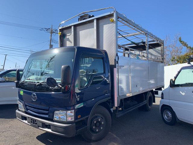 マツダ 家畜車 家畜運搬車 ワイドロング  積載量3850kg