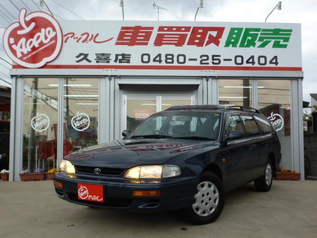 トヨタ 2.2G 7人乗り・サンルーフ・USDMベース