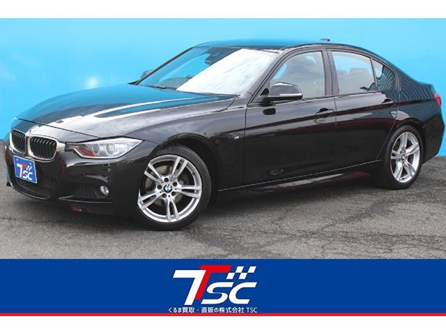 BMW 320d Mスポーツ 禁煙車 ディーゼル車 ターボ インテリジェントセーフティシステム HDDナビ ETC バックカメラ HIDライト オートクルーズ パドルシフト ランフラットタイヤ スマートキー メモリ付きパワーシート