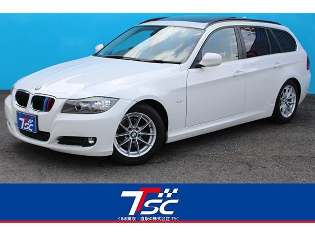 BMW 3シリーズ 320iツーリング HDDナビ/フルセグ/ルーフレール/HDDナビ/バックカメラ/革シート/シートヒーター/パワーシート/サンルーフ/ドライブレコーダー/HIDライト/ミュージックプレイヤー接続/純正16インチアルミ