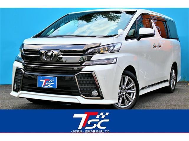 トヨタ 2.5Z Aエディション ゴールデンアイズ 1オーナー禁煙/純正ナビ/フルセグ/Bluetooth/ETC/パワーバックドア/100V電源/専用シート/クルーズコントロール/LEDヘッドライト/クリアランスソナー/バックカメラ