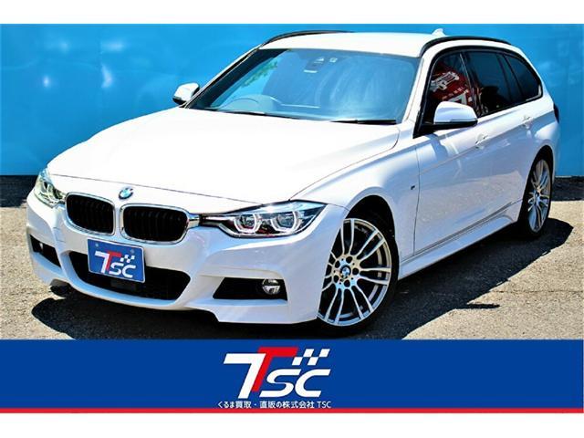 BMW 320iツーリング Mスポーツ アダプティブクルーズコントロール/禁煙車/パワーバックドア/パワーシート/コンフォートアクセス/バックカメラ/クリアランスソナー/ファストトラックパッケージ/オプション19インチアルミ/