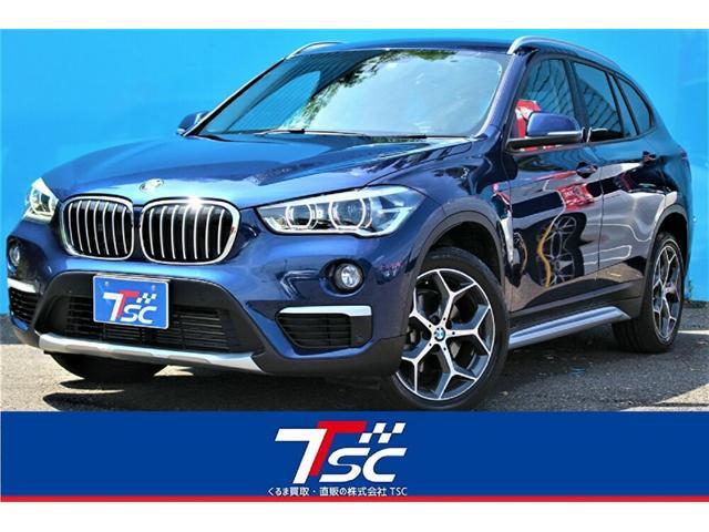 BMW X1 xDrive 18d xライン 1オーナー禁煙車/アドバンスドアクティブセーフティPKG/コンフォートPKG/純正ナビ/TV視聴/Bluetooth/Bカメラ/シートヒーター/パワーバックドア/ディーラー車/衝突軽減支援システム