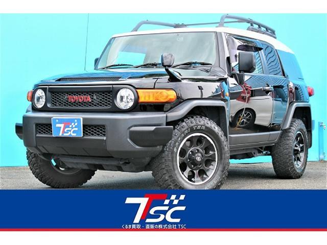 トヨタ FJクルーザー ブラックカラーパッケージ 禁煙車/SDナビ/バックカメラ/フルセグ/クルーズコントロール/4WD/ドライブレコーダー/クリアランスソナー/Bluetooth接続/ETC/純正17インチアルミ自社買取/