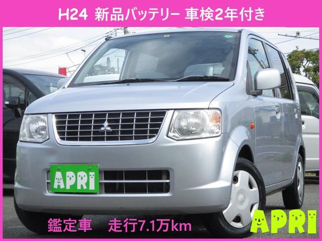 三菱 eKワゴン M 新品バッテリー 新品フロントワイパー 新品エアフィルター エンジンオイル交換 ベンチシート キーレス