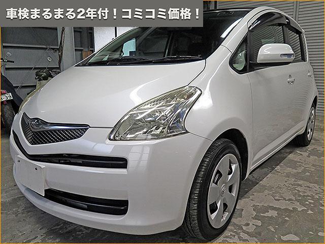 トヨタ G パノラマパッケージ