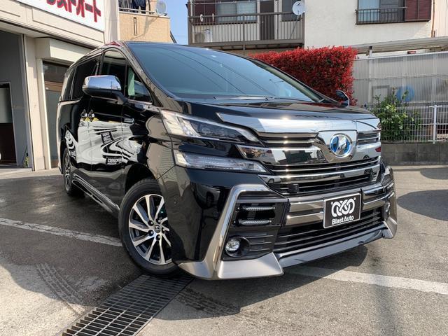 トヨタ ZR Gエディション MOPツインナビ サンルーフ JBL