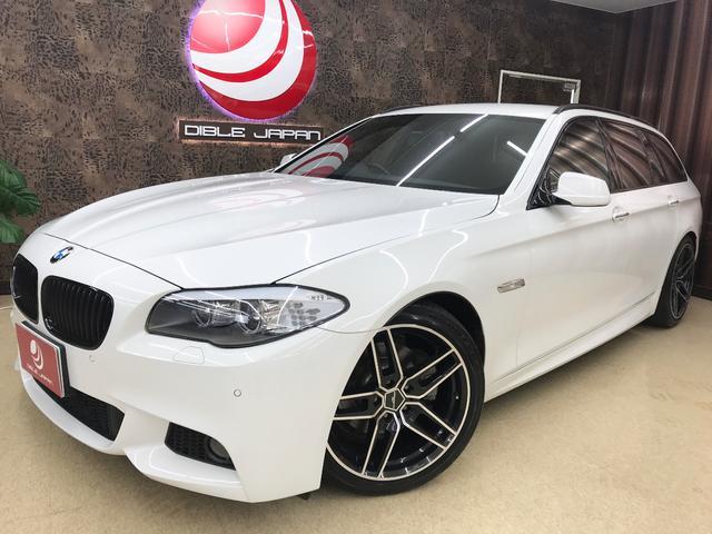 BMW 523dブルーパフォーマンス ツーリングMスポーツP 禁煙