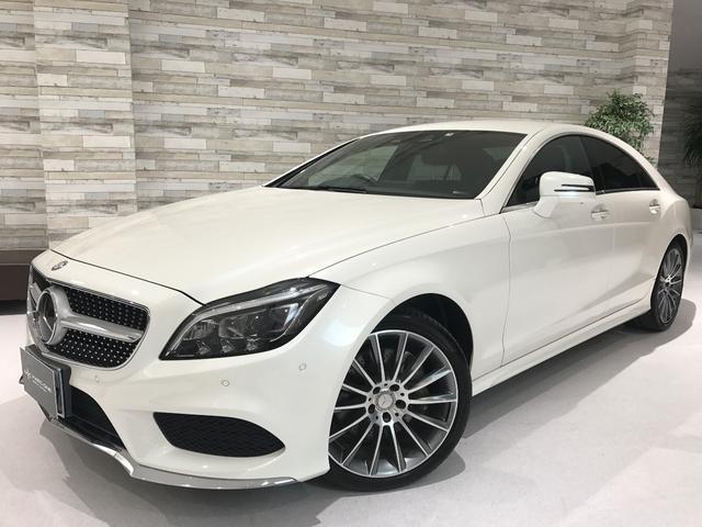 メルセデス・ベンツ CLS400 AMGライン ダイヤモンドホワイト 1オナ