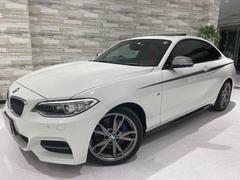 BMWM235iクーペ 6速MT インテリセーフ 1オナ禁煙 赤革
