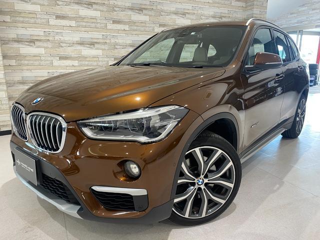 BMW X1 xDrive 20i xライン インテリジェントS サンルーフ 本革 禁煙 シートヒーター バックカメラ 障害物センサー LEDヘッドライト  オートライト Bluetoothオーディオ ハンズフリー通話 純正オプション19ホイール