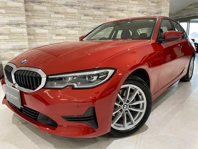 BMW 320d xDrive 禁煙/インテリジェントセーフティ/衝突軽減/アダプティブクルコン/駐車支援/レーンキープ/コンフォートアクセス/ヒーター付電動シート/LEDオートライト/純正HDDナビ/USB・BT接続/ETC