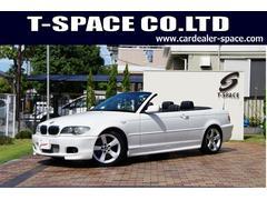 BMW330CiカブリオレMスポーツパッケージ 黒革シート HID